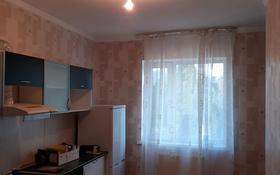 2-комнатная квартира, 68 м², 4 этаж помесячно, Сыганак 18/1 за 90 000 〒 в Нур-Султане (Астана), Есиль р-н