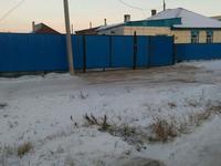 2-комнатный дом, 45 м², 4 сот., Старый мясокамбинат за 8 млн 〒 в Кокшетау