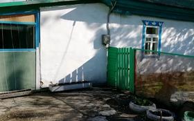 4-комнатный дом, 42 м², 11 сот., Абая 232 за 8 млн 〒 в Усть-Каменогорске