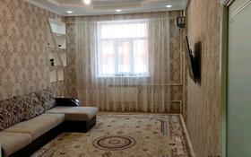 1-комнатная квартира, 58 м², 4/14 этаж помесячно, 17-й мкр 8 дом за 150 000 〒 в Актау, 17-й мкр