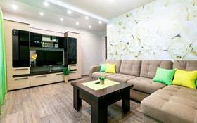 3-комнатная квартира, 130 м², 22/37 этаж посуточно, Достык 5/2 — Сауран за 16 000 〒 в Нур-Султане (Астана), Есиль р-н