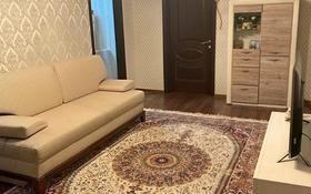 3-комнатная квартира, 60 м², 2/5 этаж, Сатпаева — Туркебаева за 24.5 млн 〒 в Алматы, Бостандыкский р-н