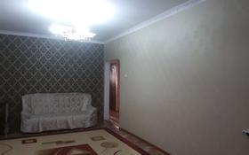 3-комнатная квартира, 76 м², 1/5 этаж посуточно, Абая 62А за 9 000 〒 в