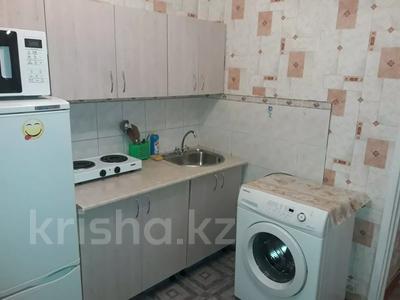 2-комнатная квартира, 45 м², 1/5 этаж посуточно, ул. Астана 18 за 7 000 〒 в Усть-Каменогорске — фото 3
