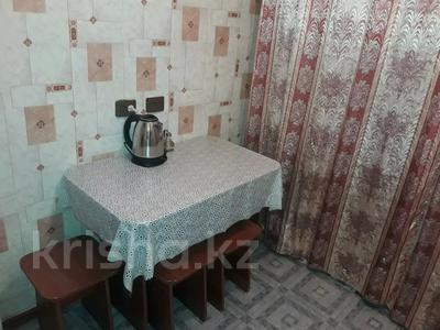 2-комнатная квартира, 45 м², 1/5 этаж посуточно, ул. Астана 18 за 7 000 〒 в Усть-Каменогорске — фото 4