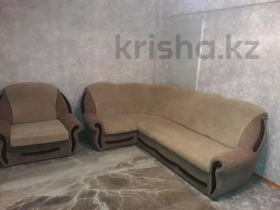 2-комнатная квартира, 45 м², 1/5 этаж посуточно, ул. Астана 18 за 7 000 〒 в Усть-Каменогорске — фото 2