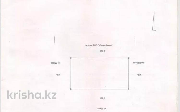 Промбаза 1 га, Промзона за 130 млн 〒 в Кульсары