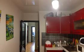 3-комнатная квартира, 75 м², 4/10 этаж, 12-й мкр 31 за 14 млн 〒 в Актау, 12-й мкр