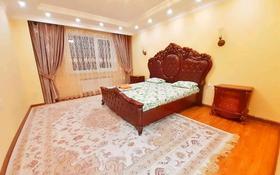 3-комнатная квартира, 120 м², 22/25 этаж посуточно, Каблукова 264 за 18 000 〒 в Алматы, Бостандыкский р-н