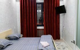 1-комнатный дом посуточно, 29 м², 1 сот., Тажибаева 8у — Ауэзова за 6 000 〒 в