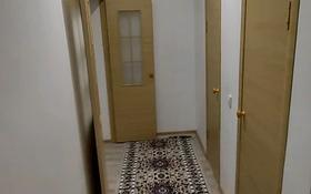 1-комнатная квартира, 50 м², 4/9 этаж, Желтоксан 11в за 15 млн 〒 в