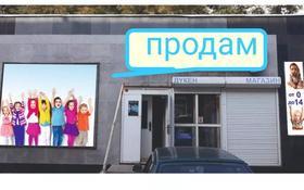 Магазин площадью 45 м², Кабанбай батыра за 20 млн 〒 в Усть-Каменогорске
