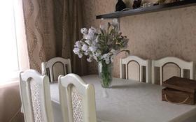 3-комнатный дом, 100 м², 6 сот., Коттеджный поселок Жана-Куат за 33.5 млн 〒 в Жана куате