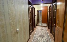 4-комнатная квартира, 100 м², 5/5 этаж, 13-й мкр 24 за 24.5 млн 〒 в Актау, 13-й мкр