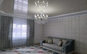4-комнатный дом, 190 м², 5 сот., 7-й микрорайон 95-А за 35.8 млн 〒 в Аксае