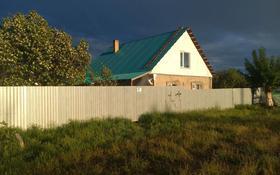 4-комнатный дом, 100 м², 4.3 сот., проспект Абая 2/3 за 10 млн 〒 в Костанае