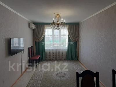 3-комнатная квартира, 64 м², 6/9 этаж, мкр Кунаева, Мкр Кунаева 17 за 16.5 млн 〒 в Уральске, мкр Кунаева — фото 2