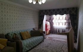 3-комнатная квартира, 67 м², 3/4 этаж, улица Орынбай акына 2 за 18 млн 〒 в Шымкенте