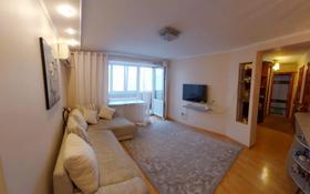 2-комнатная квартира, 54 м², 8/9 этаж, Славского 44 — Лихарева за 28 млн 〒 в Усть-Каменогорске