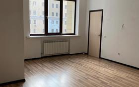 4-комнатная квартира, 198 м², 6/10 этаж помесячно, Сарайшык 36 за 250 000 〒 в Нур-Султане (Астана), Есиль р-н