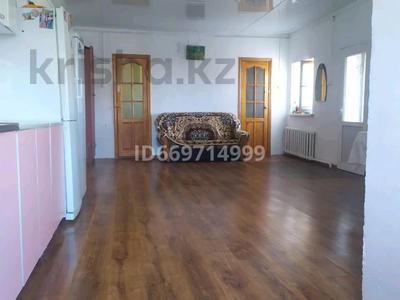5-комнатный дом, 150 м², 24 сот., Курманалина 4 за 8 млн 〒 в Актюбинской обл.