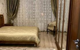 3-комнатная квартира, 70 м², 5/5 этаж, Ленинградская 73 за 11 млн 〒 в Шахтинске