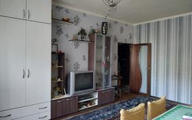 4-комнатная квартира, 96 м², 1/9 этаж, мкр Таугуль-1 — Навои за 45 млн 〒 в Алматы, Ауэзовский р-н