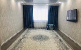 4-комнатная квартира, 126 м², 5/5 этаж, мкр. Батыс-2, Мкр. Батыс-2 11 за 31 млн 〒 в Актобе, мкр. Батыс-2