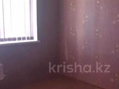 3-комнатная квартира, 70 м², 3/9 этаж, мкр Аксай-4, Улугбека — Момышулы за 23 млн 〒 в Алматы, Ауэзовский р-н — фото 5