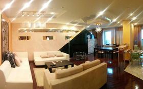 4-комнатная квартира, 190 м², 21/36 этаж посуточно, Кабанбай батыра 11 — Сарайшык за 30 000 〒 в Нур-Султане (Астана), Есиль р-н