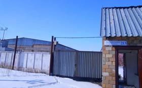 Промбаза 164200 соток, Абая 213 за ~ 62.9 млн 〒 в Темиртау