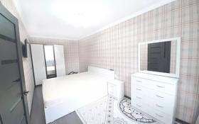 2-комнатная квартира, 48 м², 3/5 этаж посуточно, ул. Гарышкерлер 28 за 13 000 〒 в Жезказгане