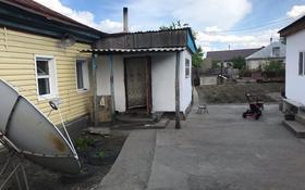 2-комнатный дом, 45 м², Алматинская 34 за 4.5 млн 〒 в Семее
