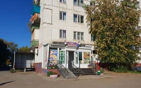 Магазин площадью 115 м², Парковая 130 за 28 млн 〒 в Рудном
