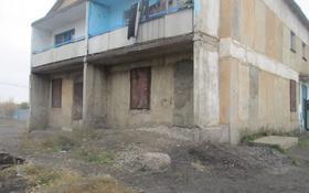 Магазин площадью 117.7 м², Островского 68/3 за ~ 3.4 млн 〒 в