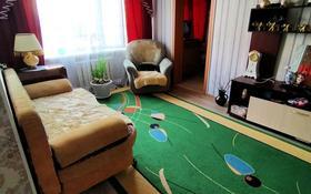 2-комнатная квартира, 43.5 м², 1/2 этаж, улица Циолковского 22 за 8 млн 〒 в Щучинске
