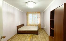 2-комнатная квартира, 76 м², 8/10 этаж, Набережная 86 за 11.7 млн 〒 в Актобе