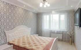 1-комнатная квартира, 40 м², 4/5 этаж посуточно, Курмангазы 164 за 7 000 〒 в Уральске
