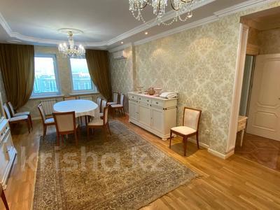 4-комнатная квартира, 165 м², 9/36 этаж, Кабанбай батыра 11 за 70 млн 〒 в Нур-Султане (Астана), Есиль р-н — фото 4
