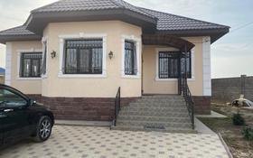 5-комнатный дом, 160 м², 6 сот., Жигер 1 за 49 млн 〒 в Алматы, Медеуский р-н