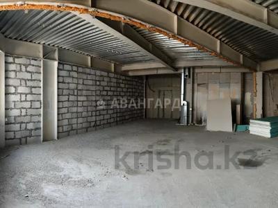 4-комнатная квартира, 170 м², 1/8 этаж, мкр Юбилейный, Омаровой 31 — проспект Достык за 54.4 млн 〒 в Алматы, Медеуский р-н — фото 3