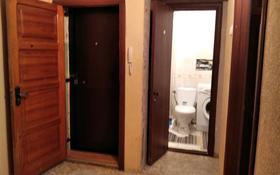 2-комнатная квартира, 45 м², 4/5 этаж, улица Кабанбай Батыра 120 за 12.5 млн 〒 в Усть-Каменогорске