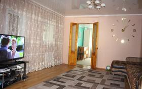 4-комнатный дом, 122 м², 6 сот., Экибастузская — Амангельды за 23.5 млн 〒 в Павлодаре