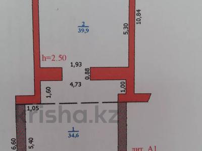 Магазин площадью 92 м², Мкр Строитель 19/2 — Шолохова за 17.7 млн 〒 в Уральске — фото 2