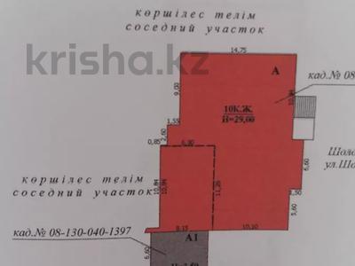 Магазин площадью 92 м², Мкр Строитель 19/2 — Шолохова за 17.7 млн 〒 в Уральске — фото 3