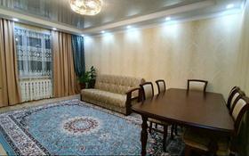 4-комнатная квартира, 77.7 м², 1/5 этаж, Микрорайон Юбилейный за 24.8 млн 〒 в Кокшетау