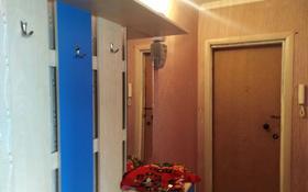 1-комнатная квартира, 45 м², 4/5 этаж, Желтоксан 18 за 5.5 млн 〒 в Балхаше