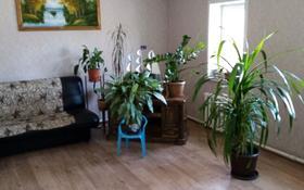 5-комнатный дом, 100 м², 5 сот., Иртышская 51 — Камзина, Амангельды за 18 млн 〒 в Павлодаре