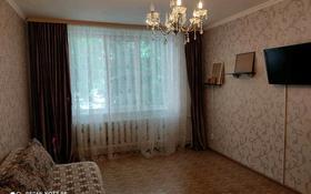 2-комнатная квартира, 51 м², 2/9 этаж, 5-й микрорайон 5 за 18 млн 〒 в Аксае