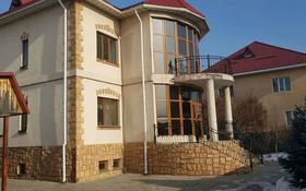 10-комнатный дом, 322.9 м², 7 сот., Жайлау 4а за 72 млн 〒 в Туздыбастау (Калинино)